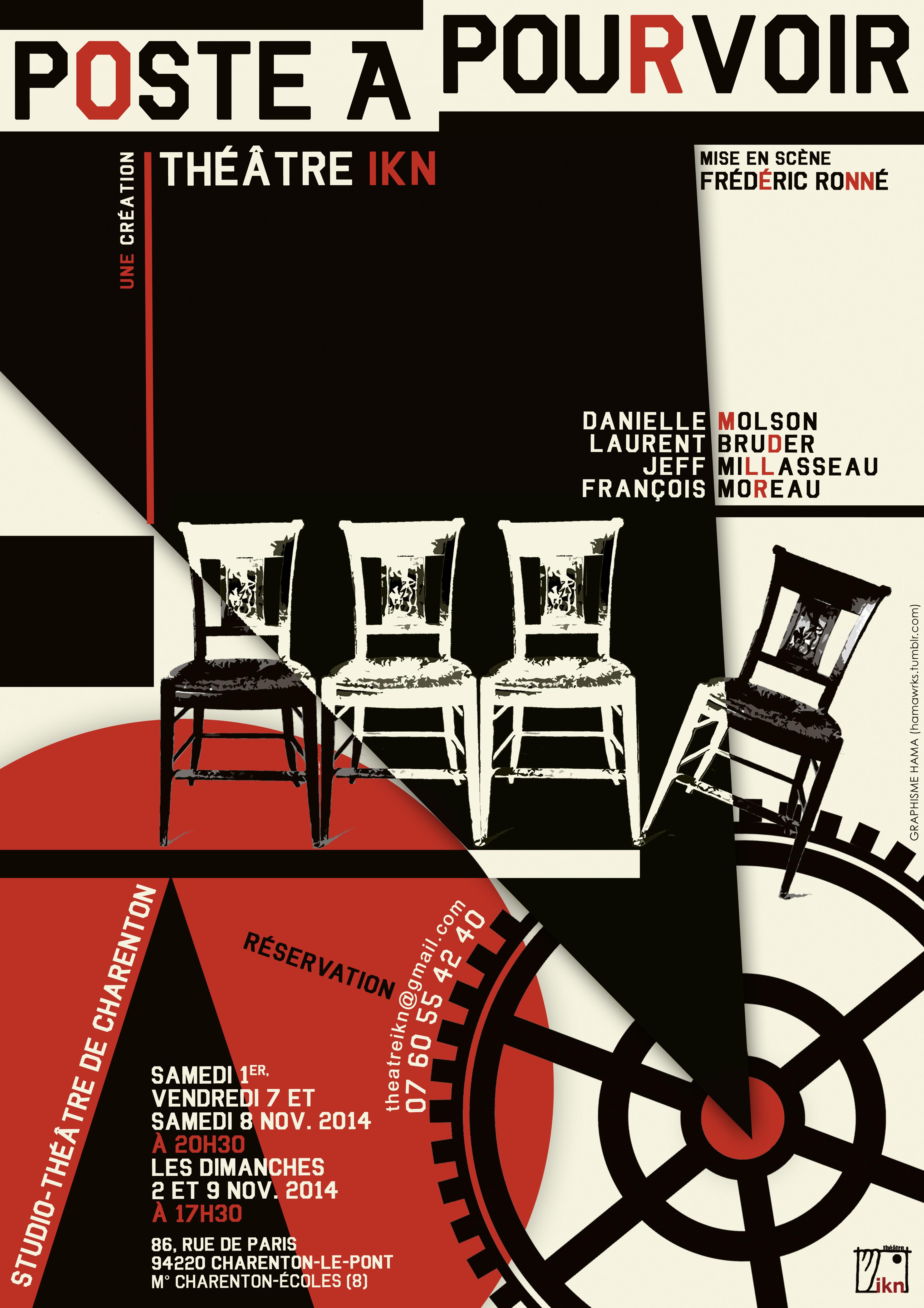 poste pourvoir l affiche l 39 acte. Black Bedroom Furniture Sets. Home Design Ideas